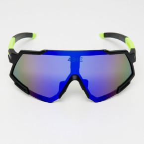 Gafas 4CIC lemmon